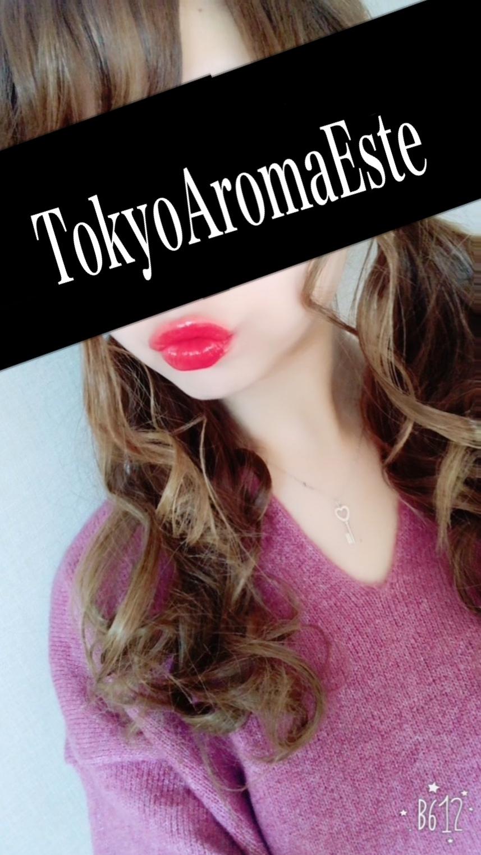 東京アロマエステ 飯田橋店の画像1
